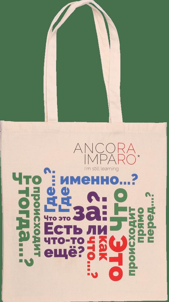 Пошив сумок на заказ в Москве оптом у компании ЛОРД