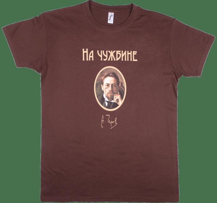 Печать на футболках термотрансфером
