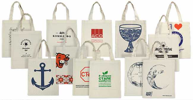 77759a970262 Печать на холщовых сумках в Москве