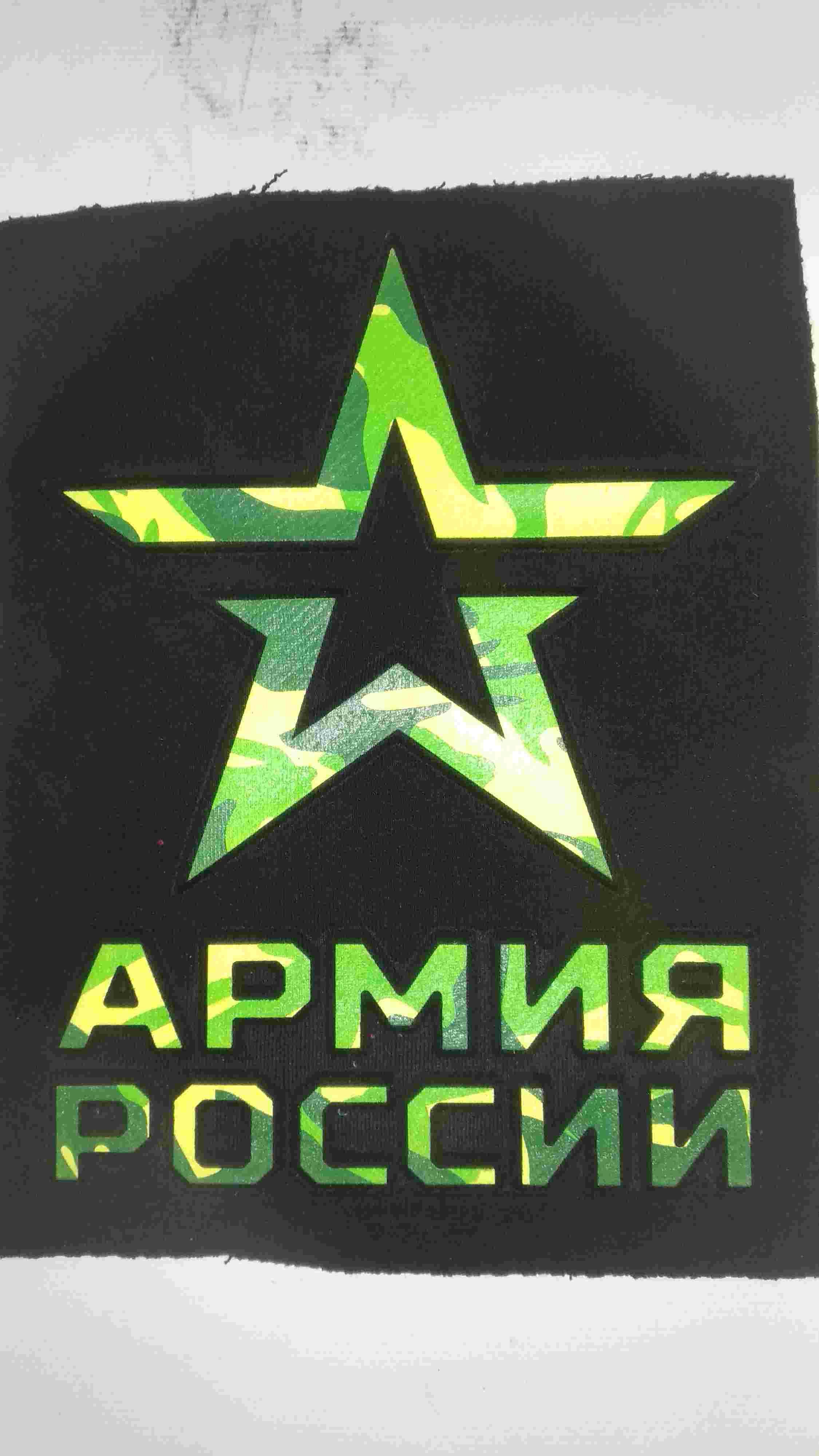 Визуальные эффекты на ткани в Москве