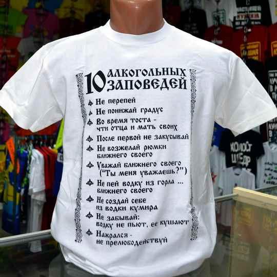 принт на футболке