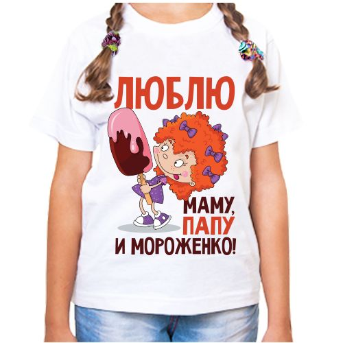Печать на детских футболках и майках