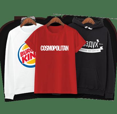 Печать логотипов и нанесение принтов на одежду