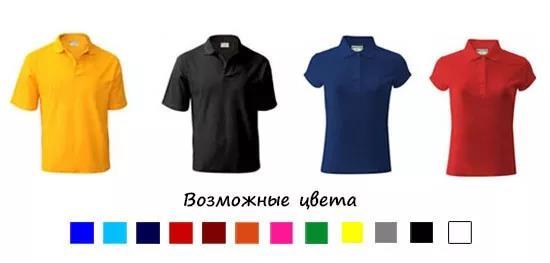 Пошив футболок в Москве оптом