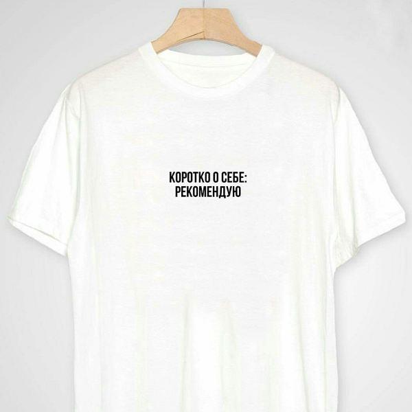 футболки с надписями на заказ в москве